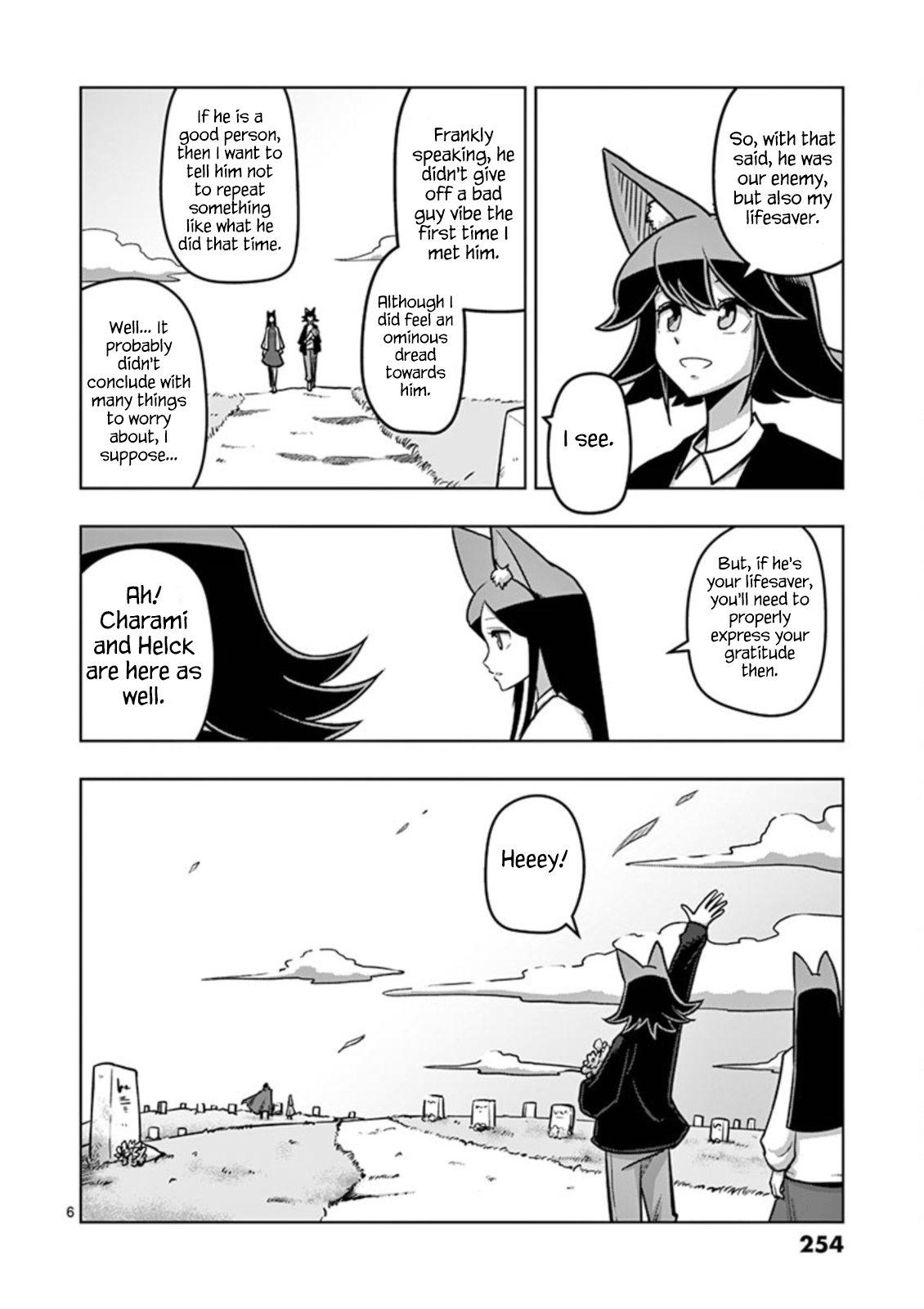Page 9 :: helck :: Chapter 106 :: Kirei Cake